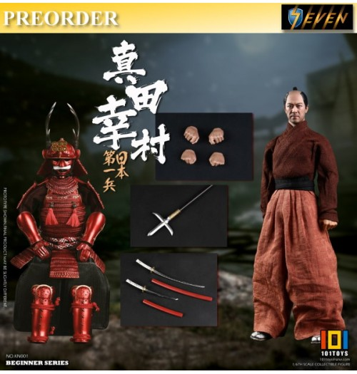 PREORDER: 101Toys 1/6 KN002 Japanese Soldier Sanada Yukimura: Exclusive Box Set