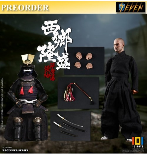 PREORDER: 101Toys 1/6 KN003 Leader of Satsuma Domain Saigo Takamori: Box Set