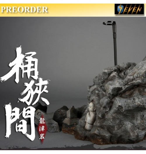 PREORDER: Coo Model 1/6 Dragon Rock of Okehazama Scene platform (Diorama of Oda Nobunaga)