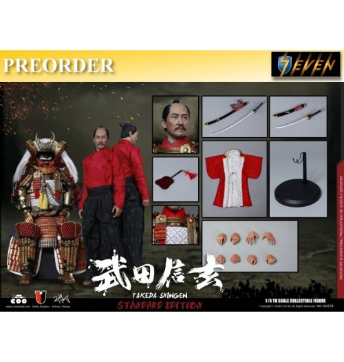 PREORDER: Coo Model 1/6 SE039 Takeda Shingen (Standard Version): Box