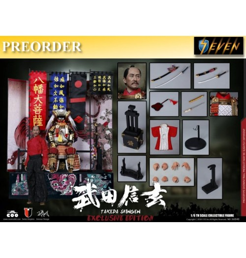 PREORDER: Coo Model 1/6 SE040 Takeda Shingen (Exclusive Version): Box