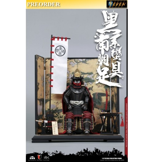 PREORDER: Coo Model 1/6 SE041 Black Cattaill Armor of Oda Nobunaga: Set