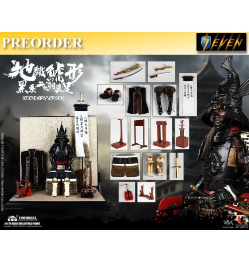 PREORDER: Coo Model 1/6 SE087 Series of Empires - The Black Fish Two Piece Armor Legendary: Boxset