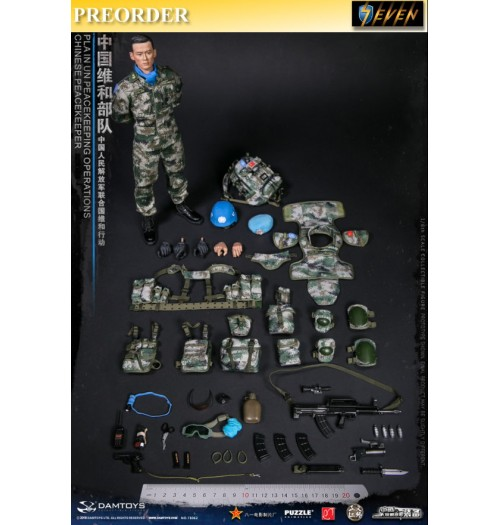 PREORDER: DAM Toys 1/6 Chinese Peacekeeper PLA in UN Peacekeeping Operations Boxset