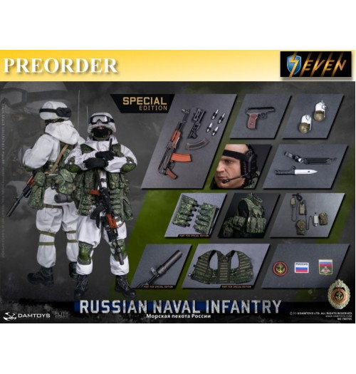 PREORDER: DAM Toys 1/6 Russian Naval Infantry: Special Boxset