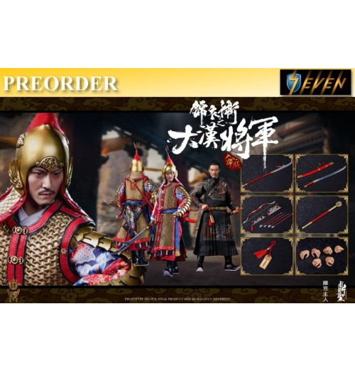 PREORDER: DINGSHENG TOYS 1/6 DS004 Imperial guards of the Ming Dynasty (Handmade pure copper armor) A Rubi Ver Golden Armor: Boxset