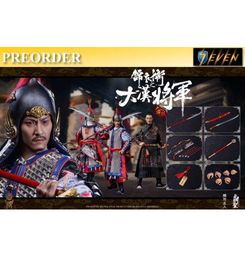 PREORDER: DINGSHENG TOYS 1/6 DS004 Imperial guards of the Ming Dynasty (Handmade pure copper armor) B Rubi Ver Silver Armor: Boxset