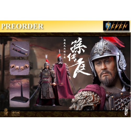 PREORDER: DINGSHENG TOYS 1/6 DS005A Ming Dynasty General: Sun Chuanting: Standard Boxset