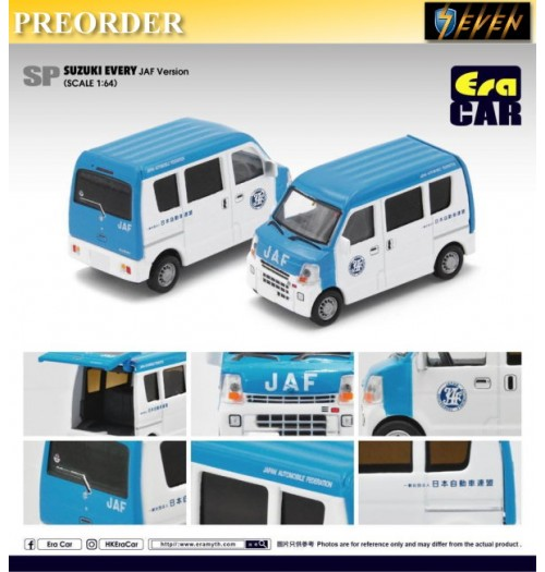 PREORDER: Era Car 1/64 SP12 Suzuki Every - JAF version: Diecast Model Car