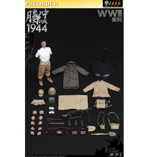 PREORDER: IQO Model 1/6 WWII 1944 Battle of Tengchong: Boxset