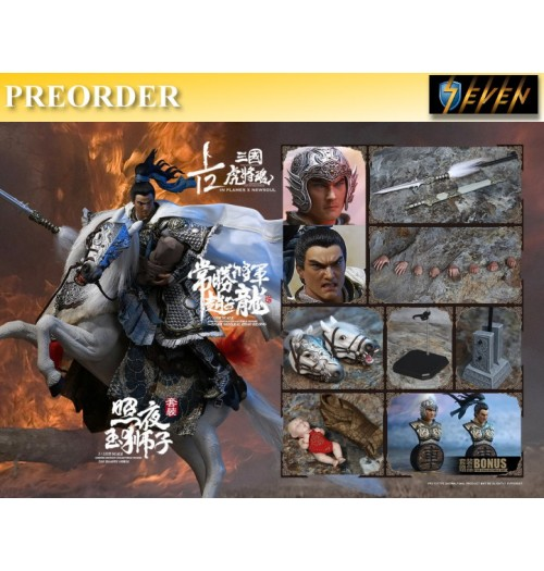 PREORDER: Tiger Generals - Zhao Zilong & The Zhaoye Horse(w/ Flag): Boxset