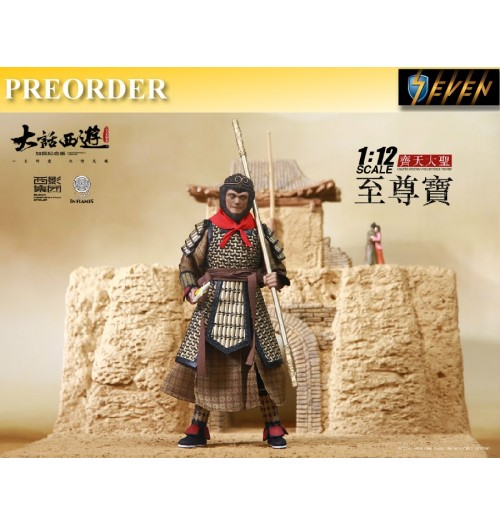 PREORDER: Inflames Toy 1/12 Chinese Odyssey: ZhiZunBao (Monkey King)