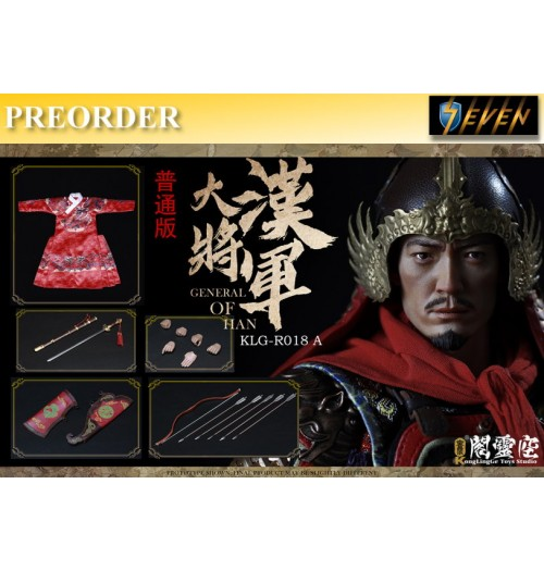 PREORDER: Kong Ling Ge KLG 1/6 General of Han: Normal Boxset