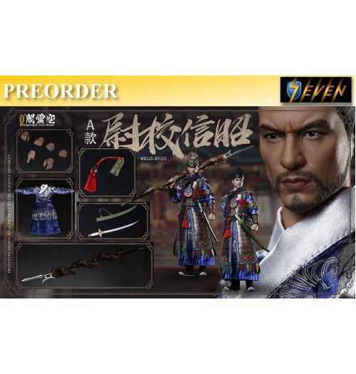PREORDER: Kongling Pavilion: 1/6 Captain Zhao Xin in Ming Dynasty: Boxset A
