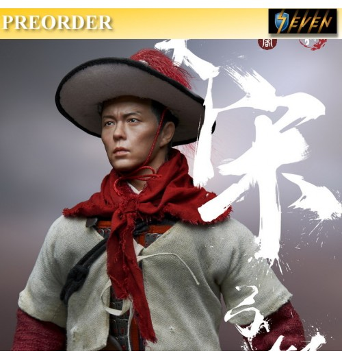 PREORDER: Kong Ling Ge 1/6 Song Dynasty - Archer