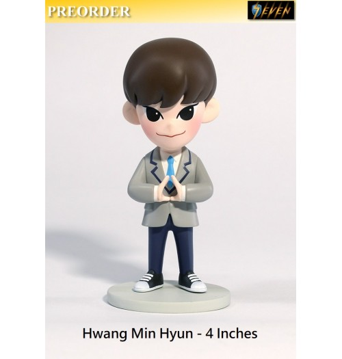 "PREORDER: King Kong Studio 4"" Wanna One - Hwang Min Hyun"