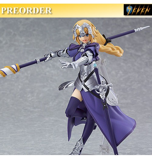 PREORDER: Max Factory Figma: Ruler Jeanne d'Arc