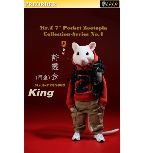 "PREORDER: Mr.Z 7"" Pocket Zoo Collection S4: King: Boxset"