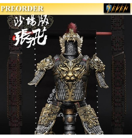 PREORDER: O-Soul Toys 1/6 Zhang Fei Armor ONLY Set (Battlefield Version)