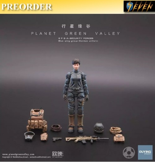 PREORDER: Ouying Studio: Planet Green Valley- Combat Uniform EFSA Security Forces