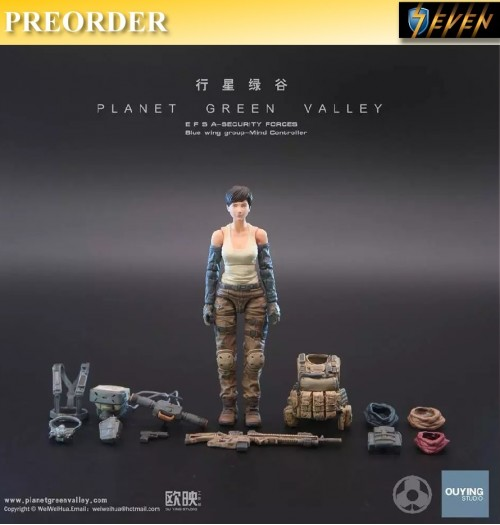 PREORDER: Ouying Studio: Planet Green Valley- Mind Controller EFSA Security Forces