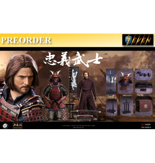 PREORDER: Pop Toys 1/6 EX-026B Devoted Samurai (deluxe version): Box Set