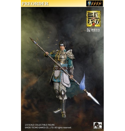 PREORDER: RingToys 1/6 Dynasty Warriors 8 Zhao Yun: Boxset