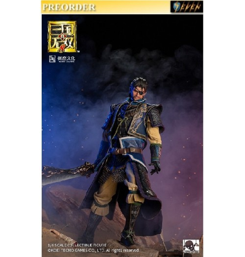 PREORDER: RingToys 1/6 Dynasty Warriors 8 Xiahou Dun: Boxset