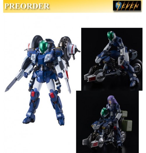 PREORDER: Sentinel: RIOBOT 1/12 VR-041H Blowsperior Yellow: Boxset