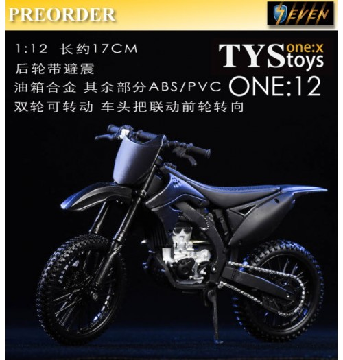 PREORDER: TYSTOYS 1/12 18DT05 Motorcycle
