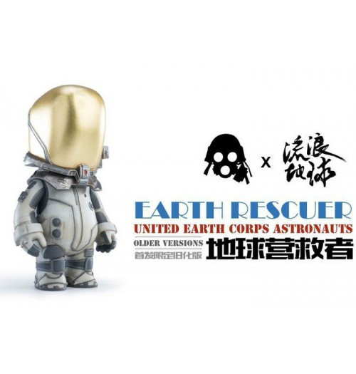 Threezero x The Wandering Earth : 10cm Earth Rescuer PVC