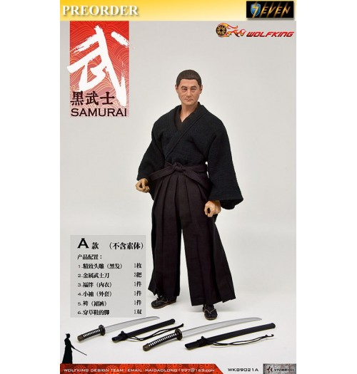 PREORDER: Wolfking 1/6 Samurai Clothing Set w/ Head A: Boxset