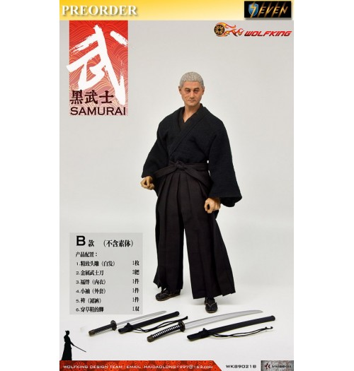PREORDER: Wolfking 1/6 Samurai Clothing Set w/ Head B: Boxset